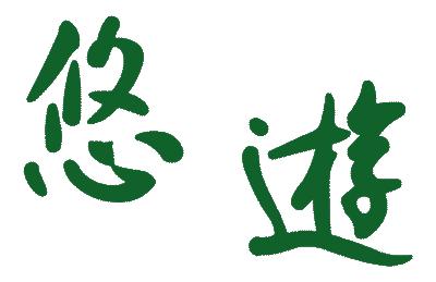 logo400s